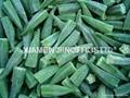 New crop IQF okra,IQF sliced okra