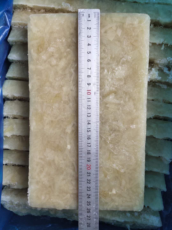 冷凍洋蔥,速凍洋蔥 20