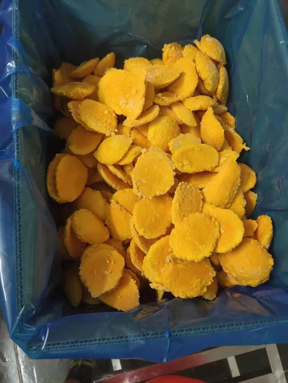冷凍芒果,速凍芒果 13