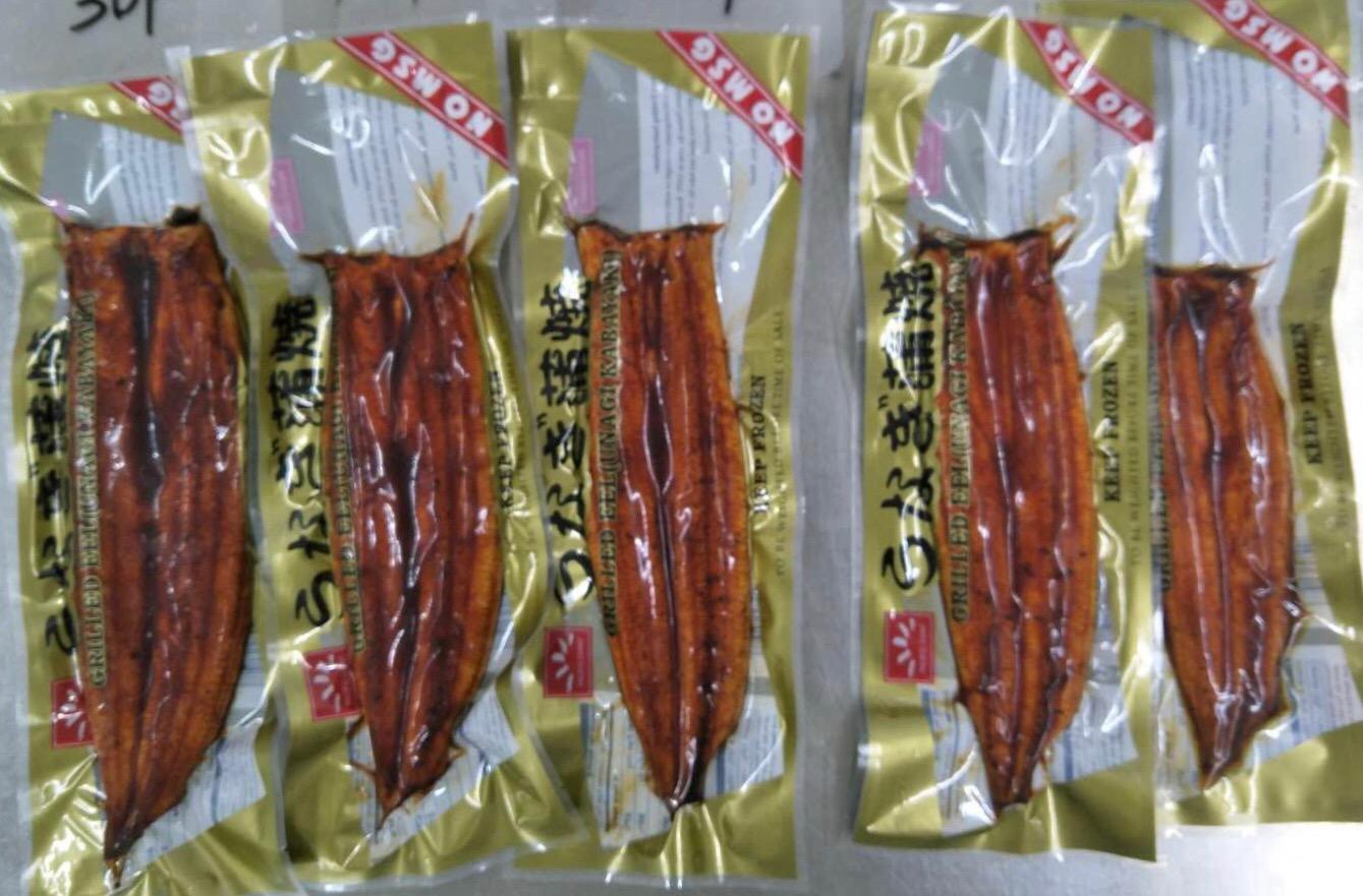 IVP Packed, Frozen Roasted Eel,Frozen Grilled Eel,Unagi Kabayaki in vacuum bag 1