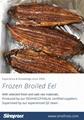 IVP Packed, Frozen Roasted Eel,Frozen Grilled Eel,Unagi Kabayaki in vacuum bag 9