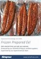 IVP Packed, Frozen Roasted Eel,Frozen Grilled Eel,Unagi Kabayaki in vacuum bag 11