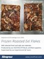 IVP Packed, Frozen Roasted Eel,Frozen Grilled Eel,Unagi Kabayaki in vacuum bag 19