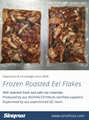 IVP Packed, Frozen Roasted Eel,Frozen Grilled Eel,Unagi Kabayaki in vacuum bag 13
