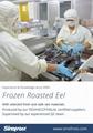 IVP Packed, Frozen Roasted Eel,Frozen Grilled Eel,Unagi Kabayaki in vacuum bag