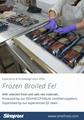 Unadon Cuts,Frozen Grilled Eel Cuts,Unagi Cuts,Frozen Broiled Eel 12