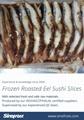 Unadon Cuts,Frozen Grilled Eel Cuts,Unagi Cuts,Frozen Broiled Eel 15