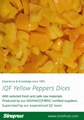 IQF Yellow Pepper Cubes ,Frozen Yellow Pepper Dices,IQF Diced Yellow Pepper