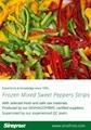 冷凍黃椒絲.丁,速凍黃椒絲,丁 19