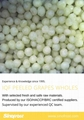 BQF Peeled Seedless Grapes,BQF Grapes Pulp,Frozen Peeled Grapes