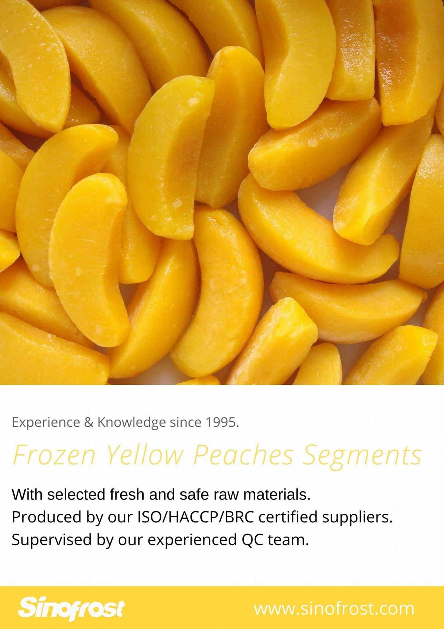 冷凍黃桃,速凍黃桃 2