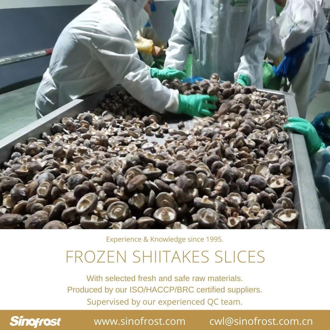 冷凍香菇,速凍香菇 14