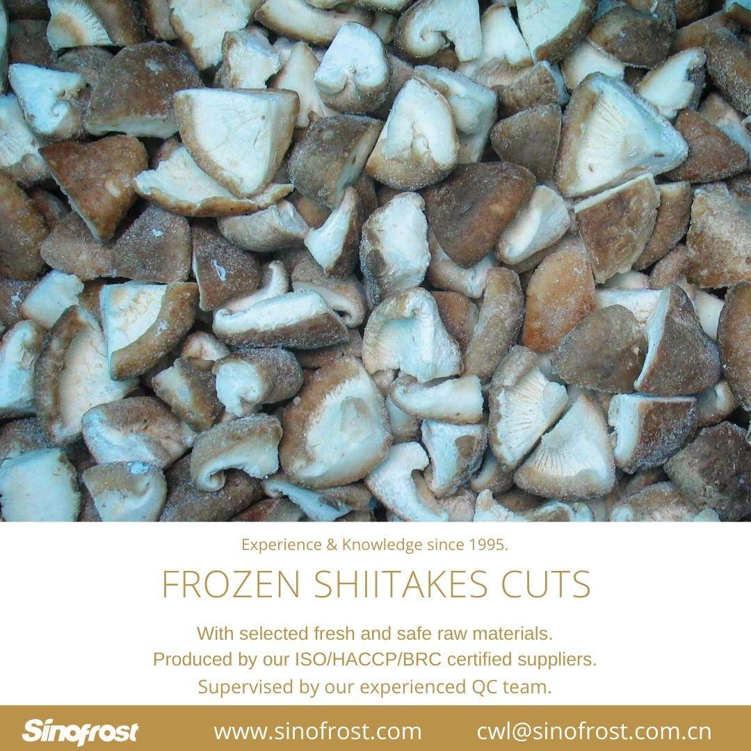 冷凍香菇,速凍香菇 18