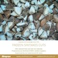 IQF Shiitake Wholes,Frozen Shiitake Wholes,IQF shiitakes
