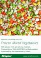 冷凍混合蔬菜,速凍混合蔬菜 20