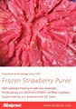 Frozen Strawberry Puree,Frozen Strawberries Puree,with seeds/without seeds 11