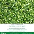 冷凍韭菜段,速凍韭菜段 9