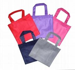 pp non-woven bag(W-17)