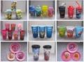 Children water jug