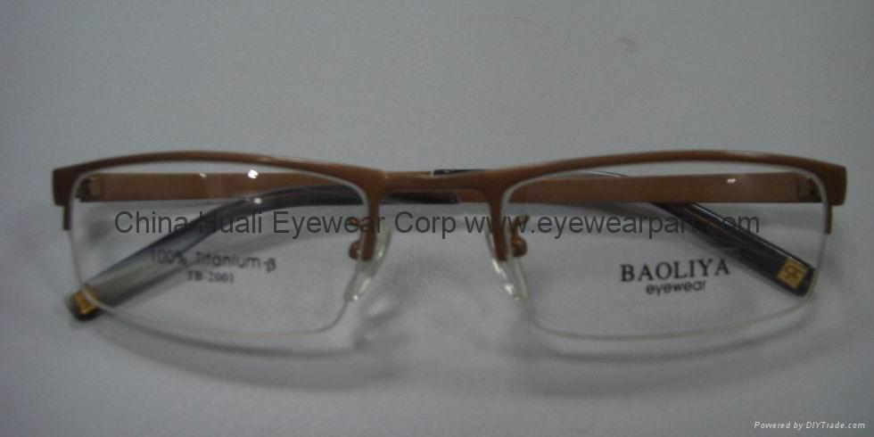Beta Titanium optical frame 2