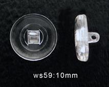 Silicone nose pad 1