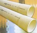 UPVC Corrugated Pipe