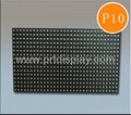 PH 10mm Outdoor SMD full color led