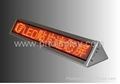 SMD Triangle Table LED Display