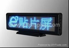 SMD Pitch 3mm digital led board