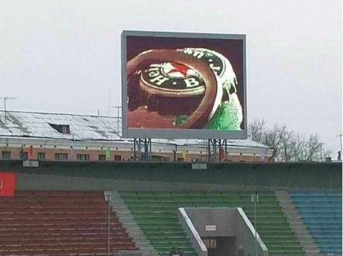 stadium perimeter led display,sport led display