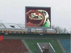 Pitch 16mm Outdoor Full Color Sport LED Screen