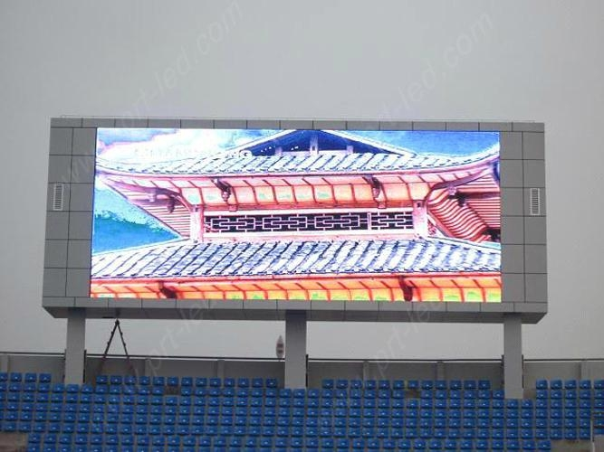 Pitch 16mm Outdoor Full Color Sport LED Screen 5