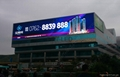 advertising led display,advertising screen