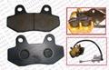 Dirt bike spare parts  /Brake Pad 1