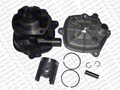 Scooter Performance Parts/Cylinder kit for 2 stroke 50CC scooter