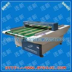 Super Wide Conveyor Type Automatic Needle Detector