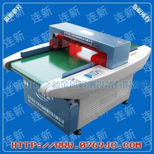 JZQ-8630K型紡織品針釘金屬探測器 1