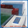 JZQ-8630K型紡織品針釘金屬探測器 2