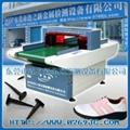 JZQ-8630K型紡織品針釘金屬探測器 3