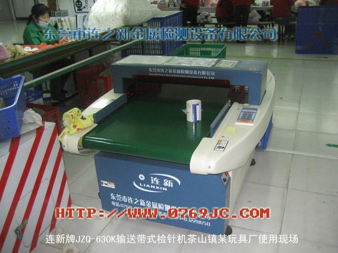 JZQ-8630K型紡織品針釘金屬探測器 5