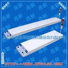 加长型非标定制幅平台检针器