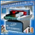JZQ-630型输送式检针机,