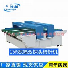 Super Wide Conveyor Type Automatic Needle Detector