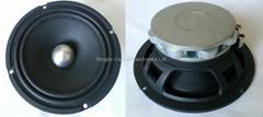 6 inches neodymium speaker(AV-6002) (Hot Product - 1*)