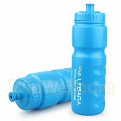 Plastic insulated personalized drinking water bottle