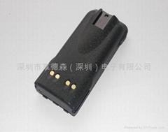 Motorola Impres Battery