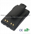 JMNN4023 Two way radio battery with
