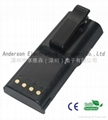 HNN9628 Two-way Radio Battery with sanyo