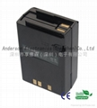 FNB12 walkie talkie battery with Chinese