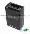 FNB12/FNB14  walkie talkie battery
